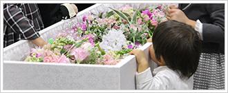 家族での葬儀