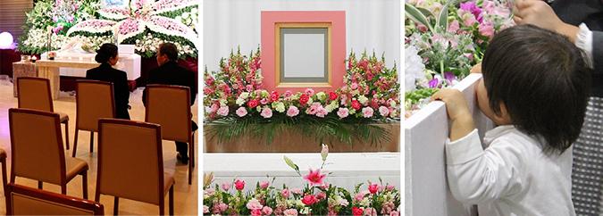ライフセレモニートラストの葬儀イメージ写真