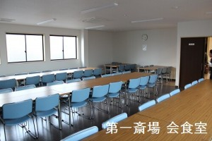 橋戸会館第一(清め所)2