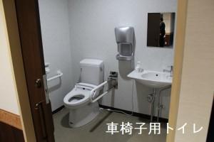 橋戸会館トイレ