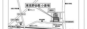 東高野会館小斎場のアクセス地図