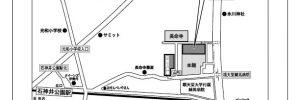 東高野会館別館のアクセス地図