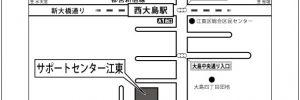 サポートセンター江東-地図