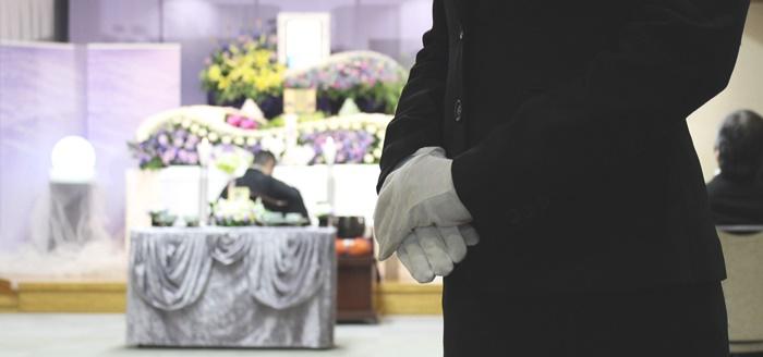 高品質な葬祭サービス