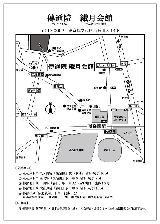 伝通院 地図