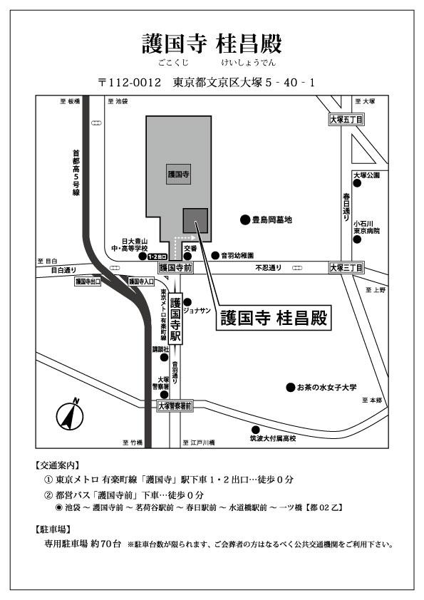 護国寺桂昌殿 地図