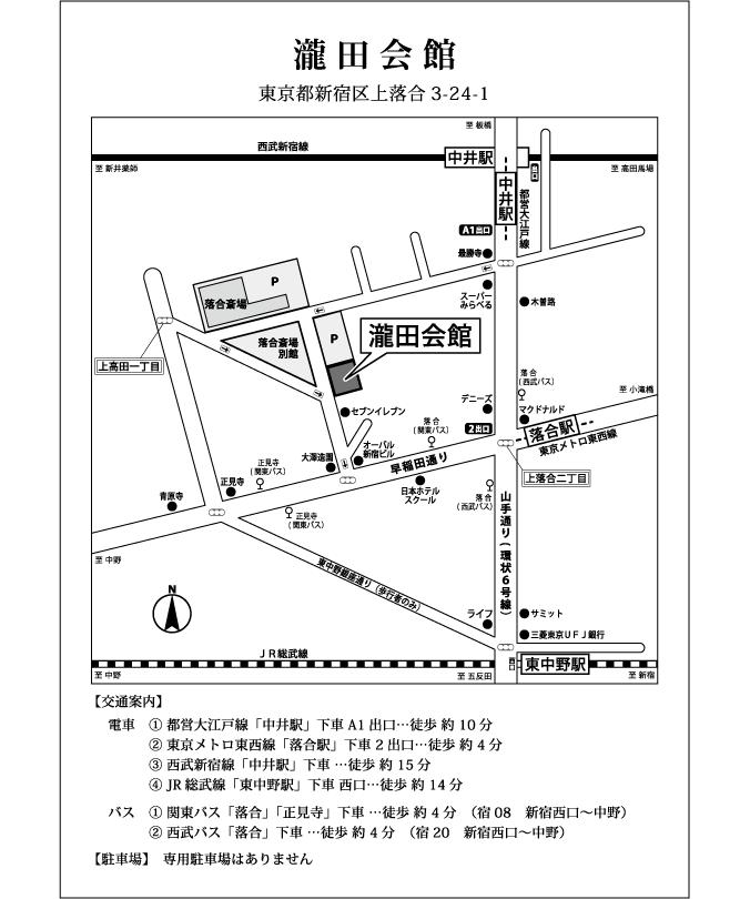 瀧田会館-地図マップ