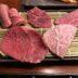 「良い肉の日」に忘年会!